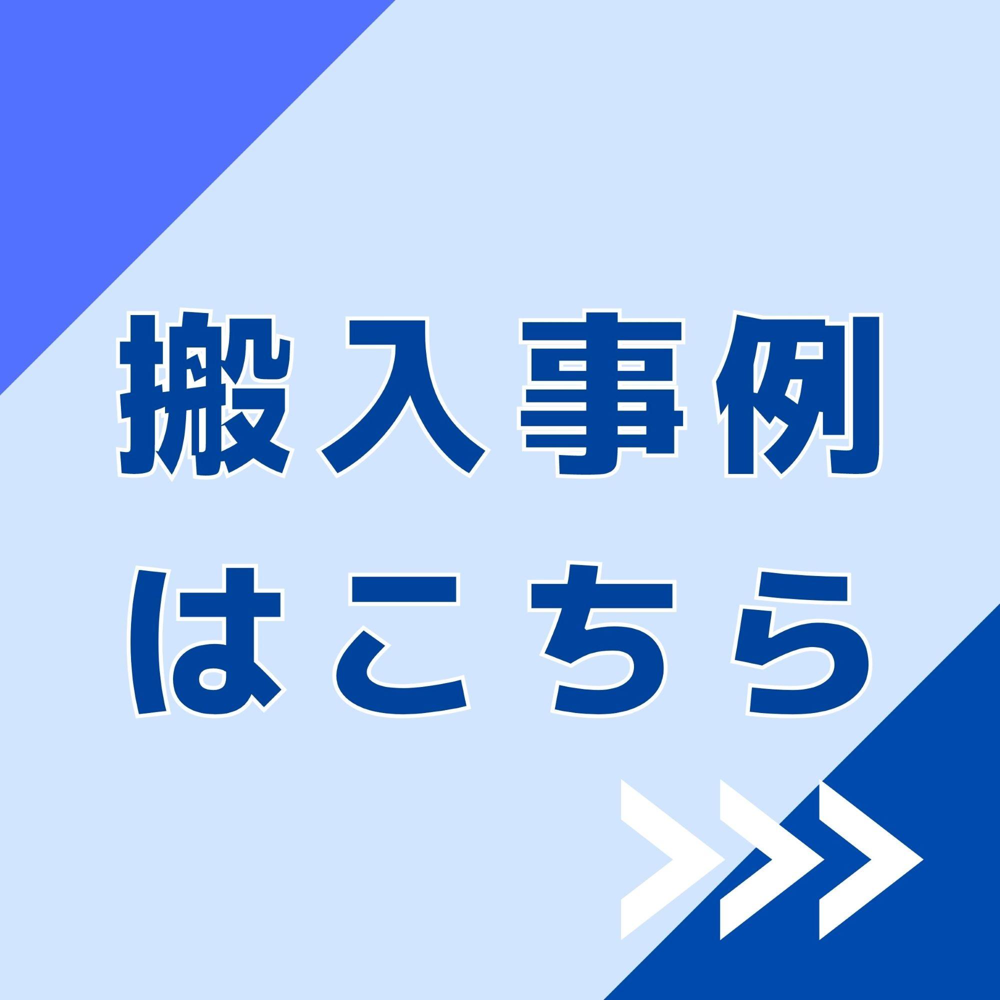 hannyu-01.jpg